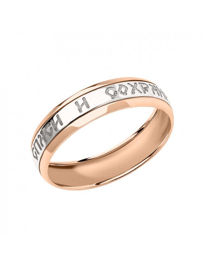 кольцо из золота 5